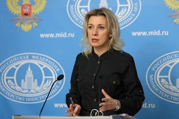 Захарова: Чешские власти сами не знают, что произошло в Врбетице