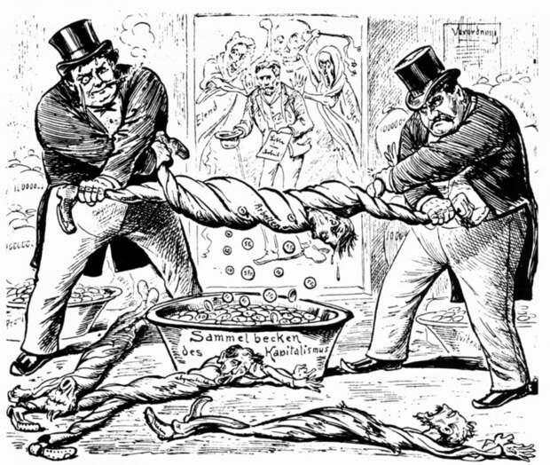 Так изображали капитализм на карикатурах. Теперь это стало нашей реальностью.