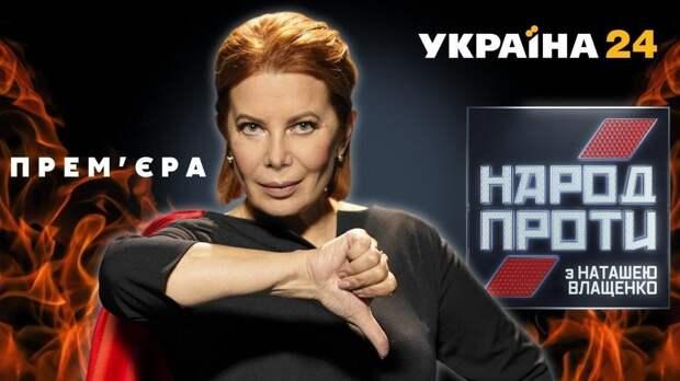 Украина во власти «ХабалкоТВ»: Донести правду не удастся никому