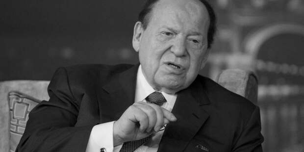 Умер «кошелек Трампа» Шелдон Адельсон