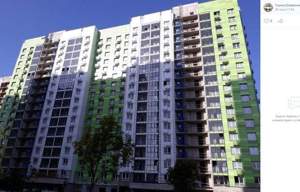 Жители Северного Тушина обсудили строительство домов по программе реновации