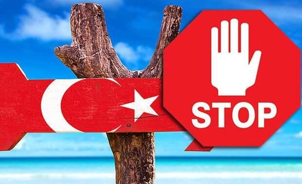 Не ходите, русские, в Турцию гулять! Турецкие националисты стали опасны