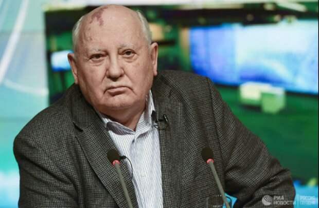 Одуматься. Остановиться!: Горбачев выступил с обращением к мировым лидерам