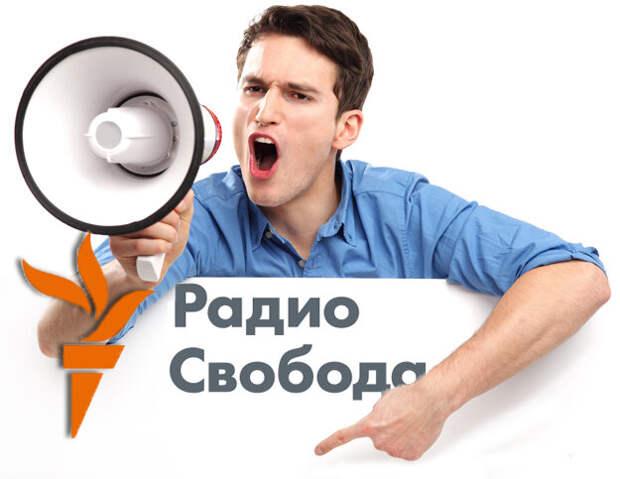 """""""Свободное радио"""" свободному Киеву"""