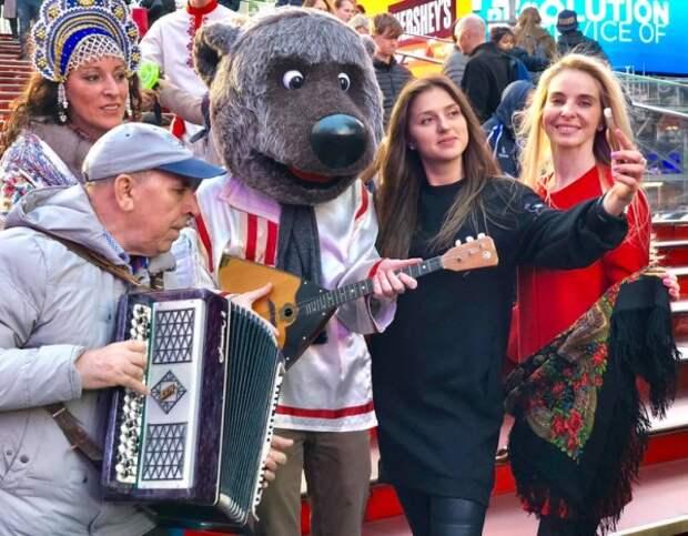 Как в США отпраздновали День народного единства России