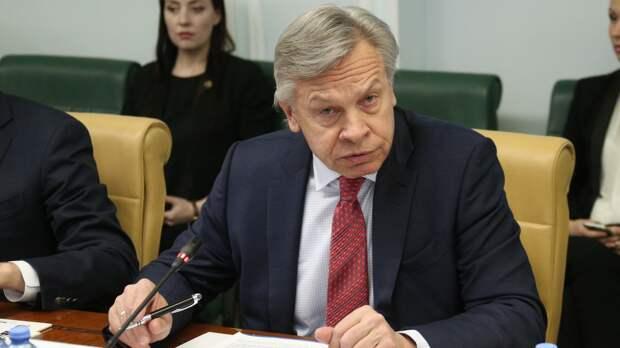 Пушков: США продолжают курс враждебности к России и Китаю