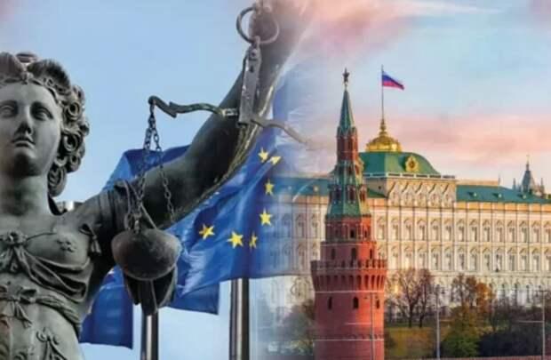 Прощай, немытая Европа! Кремль сменил тактику — получит и ЕСПЧ, и Киев!