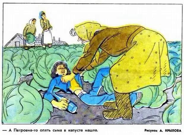 Об отцах и детях: карикатуры, которые актуальны всегда