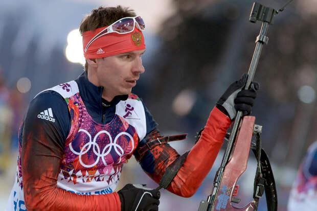 Биатлониста Устюгова лишили медалей на Олимпиадах в Сочи и Ванкувере
