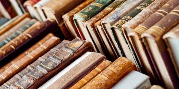 «Книжные дегустации» будут проходить с 14 июля в «Рассвете»