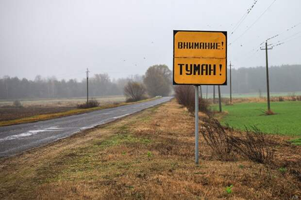 Где находятся самые аномальные зоны Беларуси