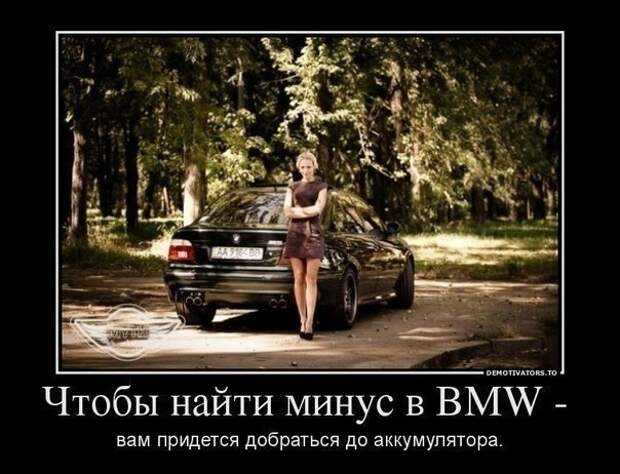 Фото про BMW — BMW 5 series, 2.5 л., 1992 года на DRIVE2