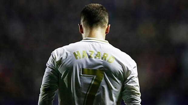 Азар включен в заявку «Реала» на матч с «Бетисом»