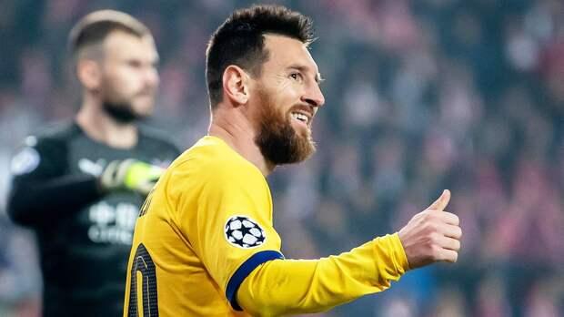 Месси забил 650-й гол за «Барселону»