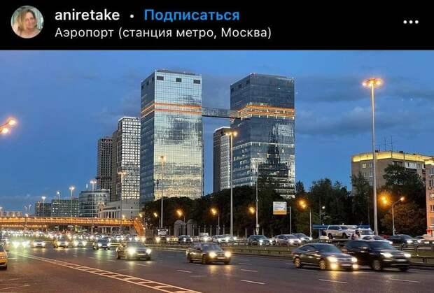 Фото дня: Ленинградский проспект вечером