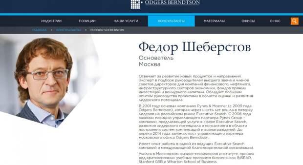 «Учитель для России» (Teach for All) и «Учитель будущего»: найдите десять отличий