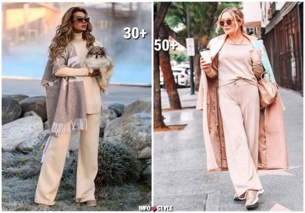 Модные вещи, которые можно носить как 30-летним, так и 50-летним женщинам