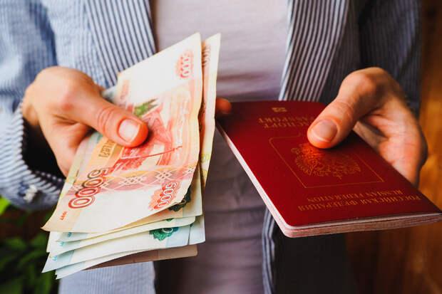 Стала известна реакция туристов на падение рубля