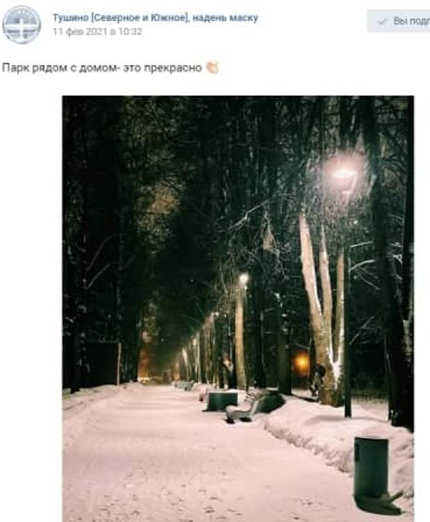 Фото дня: ночь, улица, фонарь, аптека…