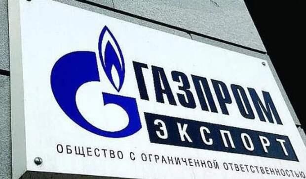 Функционал ЭТП «Газпром экспорта» расширяется