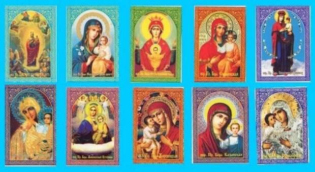 """Исцеляющие иконы и молитвы... - Познавательный сайт ,,1000 мелочей"""""""