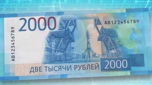 Россиянам полагается разовая выплата 2 229 рублей на карту: как оформить