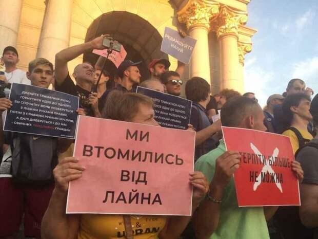 Болезнь распада Украины на стадии отрицания