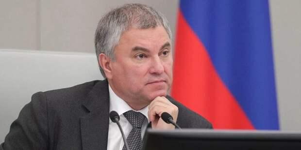 Отчет Правительства в Госдуме предлагают перенести