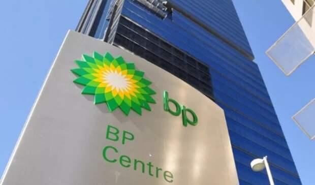 BPтасует кадры внадежде наэнергопереход