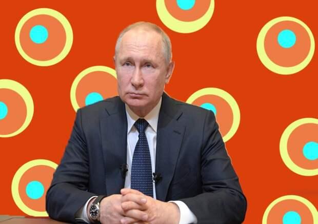 Срочная новость: Путин продлил нерабочее время до 30 апреля с сохранением зарплаты