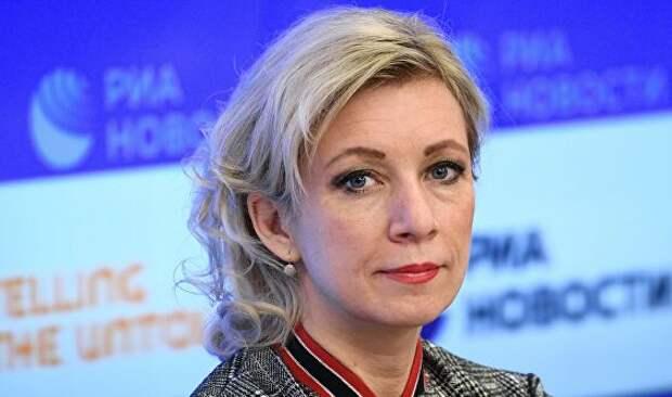 Мария Захарова оценила ответ Польши на слова Путина о Второй мировой войне