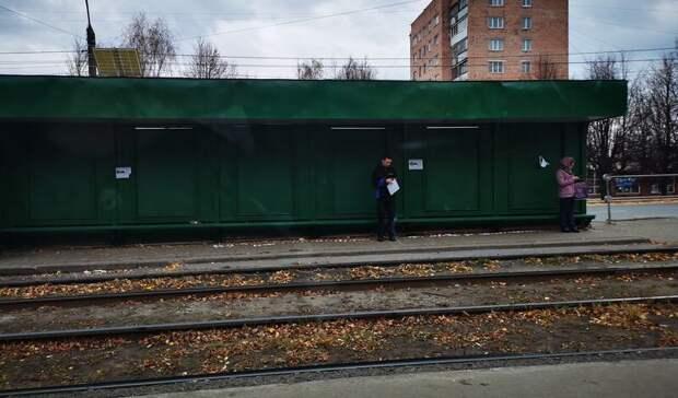Ижевчане сравнили обновленную остановку у парка Кирова с сараем