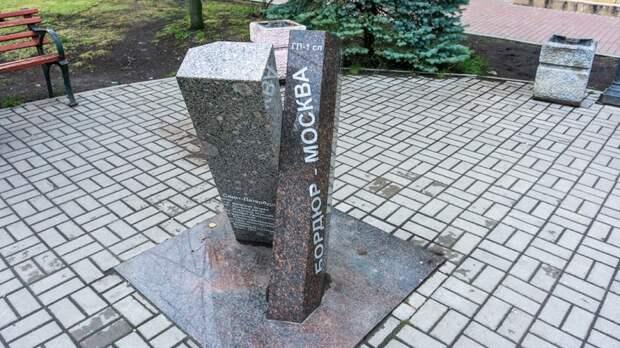 Памятник поребрику и бордюру
