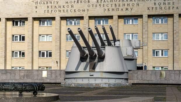 Мемориал крейсеру «Киров»