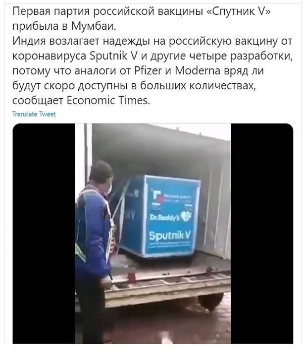Вакцина Роттердам+ для Украины?