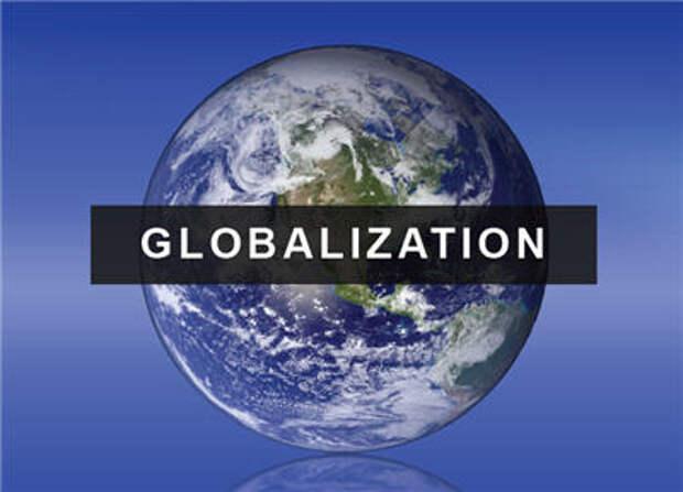 Глобализация и антиглобализм в современном мире