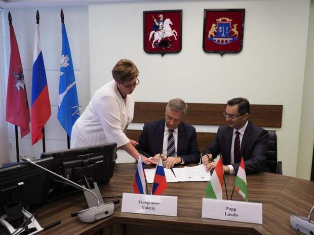 Префектура СВАО и венгерский Дебрецен заключили договор о побратимских связях