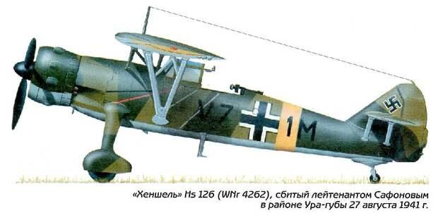 Самолёт Hs-126