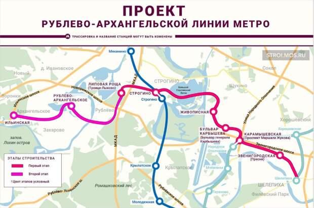 Проект новой линии метро через Строгино утверждён мэром Москвы
