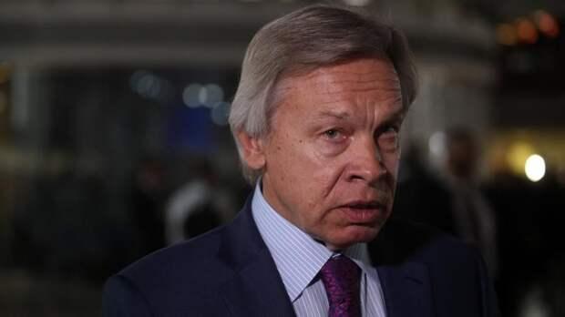 Пушков обвинил США в «гегемонистских фантазиях»
