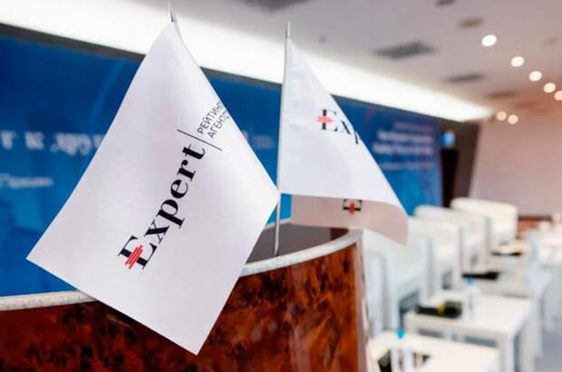 «Эксперт РА» подтвердил рейтинг ТКБ Инвестмент Партнерс на уровне А++