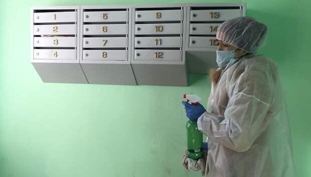 Почти в 1 тыс многоэтажек Подмосковья устранили нарушения дезинфекции