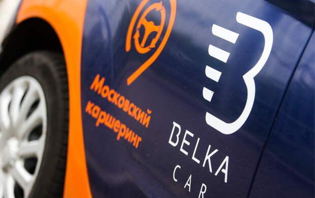 Belka Car судится с налоговой из-за штрафа в 259 млн рублей