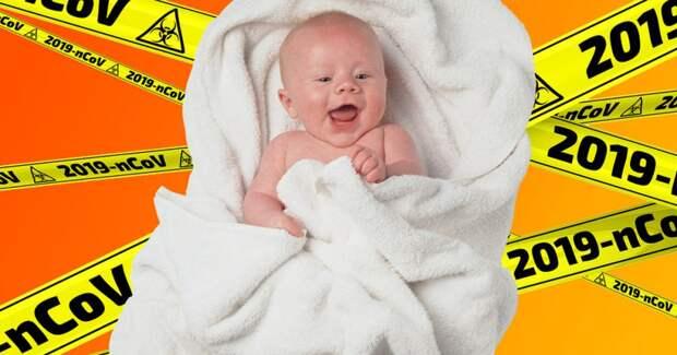 В России из-за COVID-19 застряли сотни суррогатных младенцев: 5 фактов