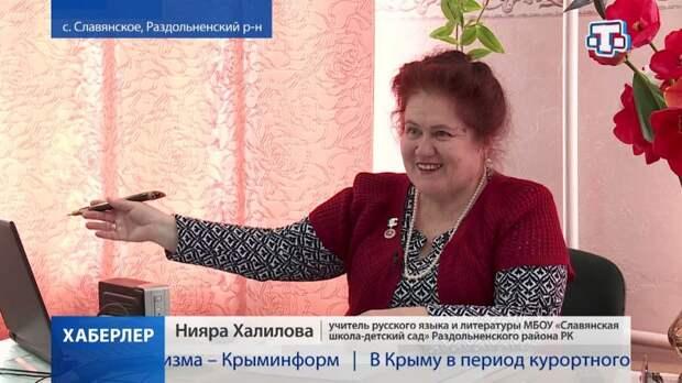 Нияра Халилова 43 года посвятила школе