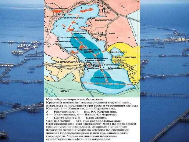 США не смогли остановить монополию Москвы. Иранские месторождения газа на Каспии будут использоваться под контролем России