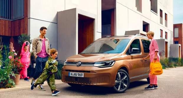 Новый Volkswagen Caddy доступен для предзаказа