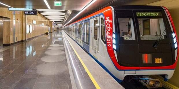 Тестирование системы Face Pay началось на станциях метро в Южнопортовом