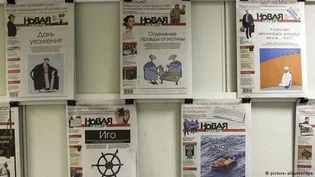 Как «Новая газета» делает из детей экстремистов?