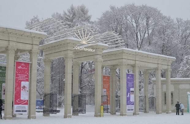 В московском парке установят рояль с подогревом клавиш